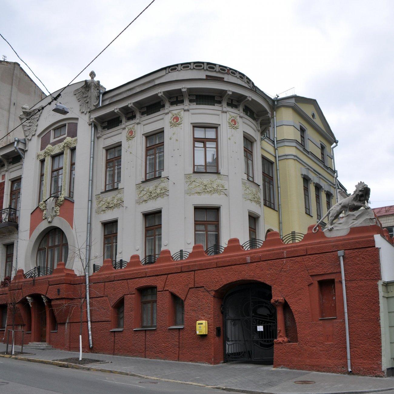 дом и клиника качковского 1907.jpg