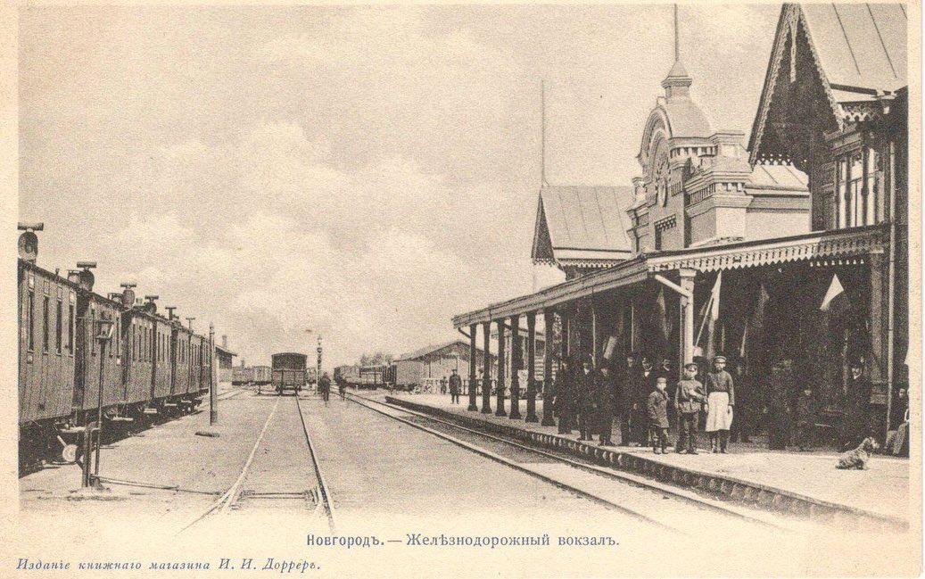 жд вокзал.jpg