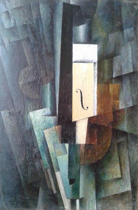 зуперман800px-Music_by_Lazar_Zuperman_(1920) рос.jpg