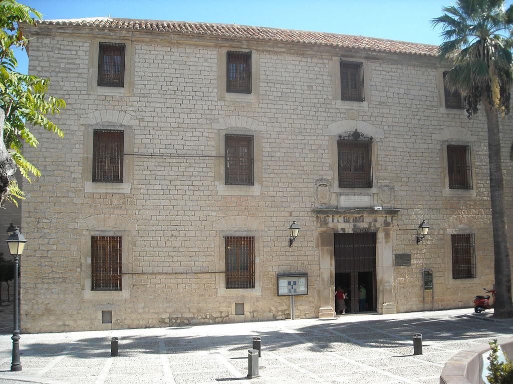 исп палацо Baños_Árabes_de_Jaén_02_-_Jesus1983.jpg