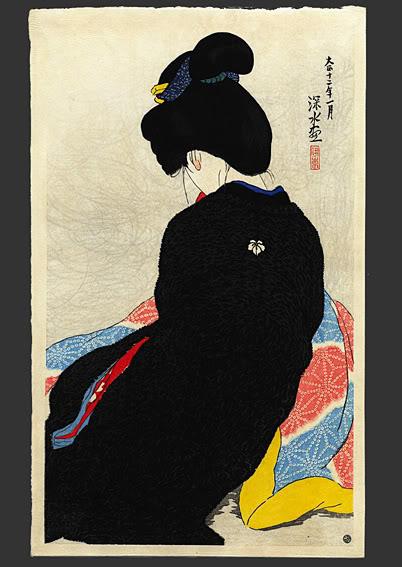 ито шинсуй р. 1898 ShinsuiIto_Footwarmer_1923.jpg