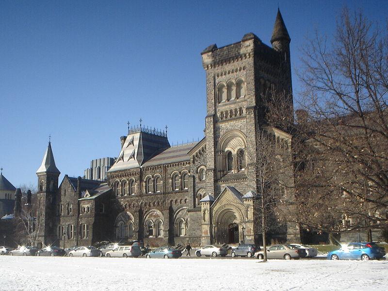 канада с 1856 University_College_Front_Facade.jpg