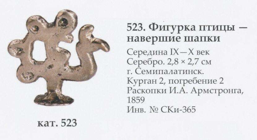 кимаки 9-10в2012-spb-keapi-k523.jpg