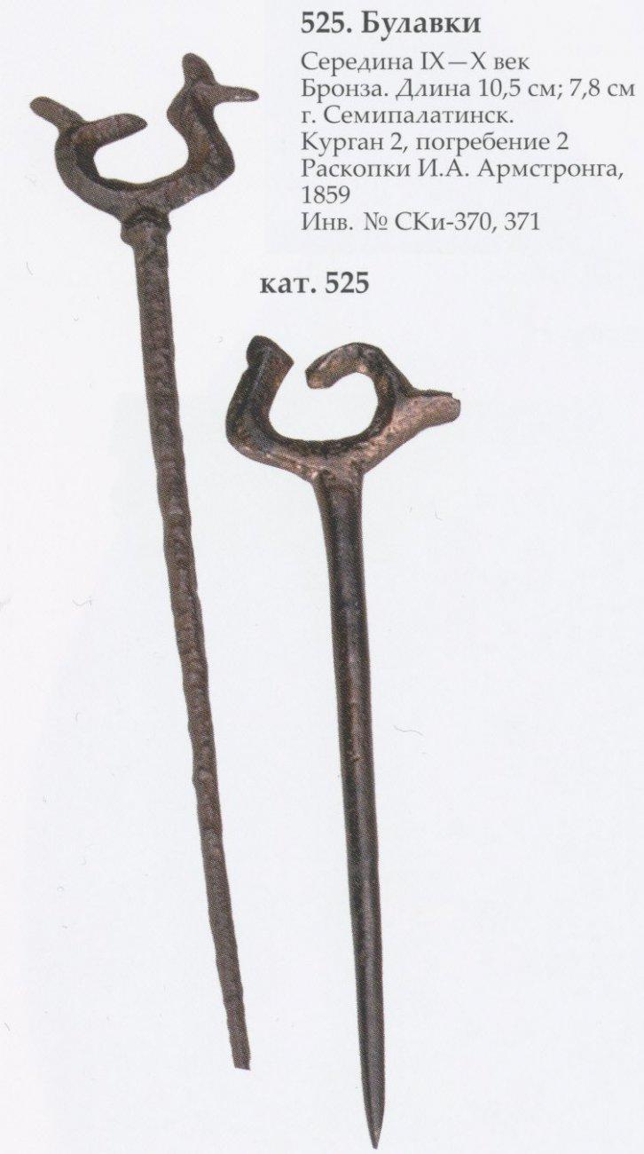кимаки2012-spb-keapi-k525.jpg