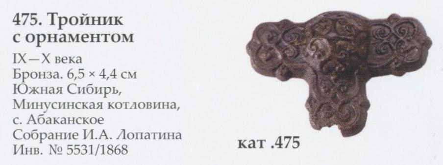 кыргыз 9-10в2012-spb-keapi-k475.jpg