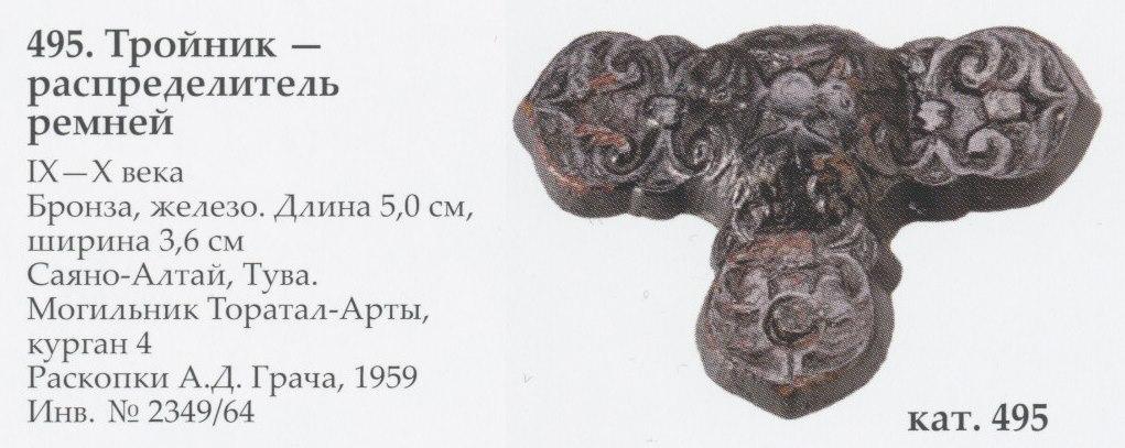кыргыз 9-10 в2012-spb-keapi-k495.jpg