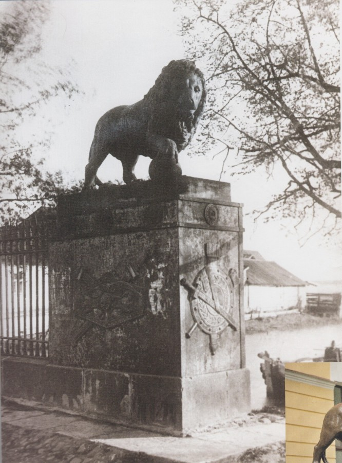 львы в Грузино, 30-е, пристань.jpg