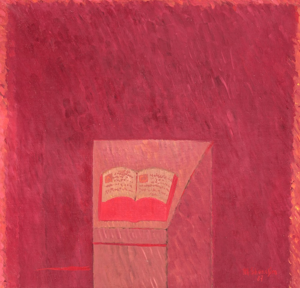марин герасим румthe-book-1987.jpg