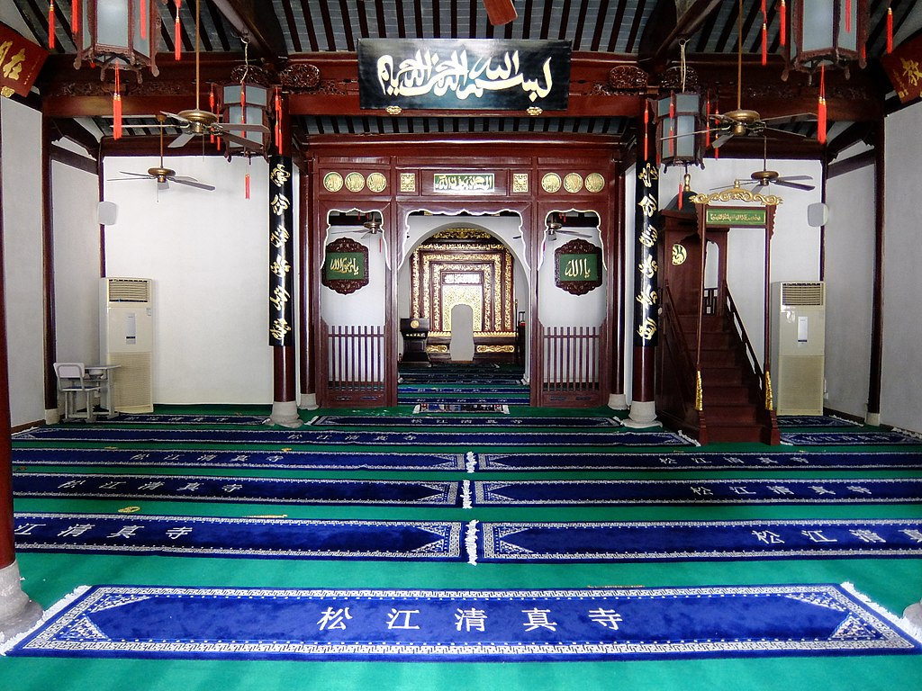 мечеть сунцзян1024px-Songjiang_Mosque_-_Prayer_Hall.jpg