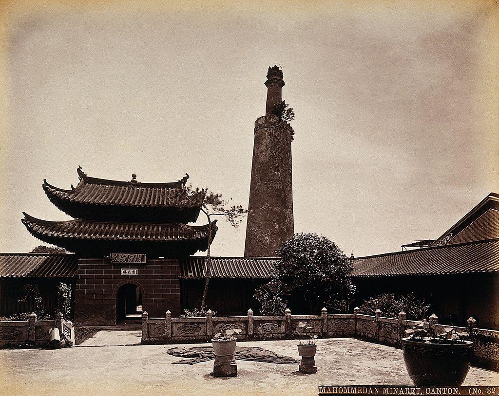 мечеть хуайшанCanton,_China;_the_Mahomedan_Mosque_and_Minaret._Photograph_Wellcome_V0037375.jpg