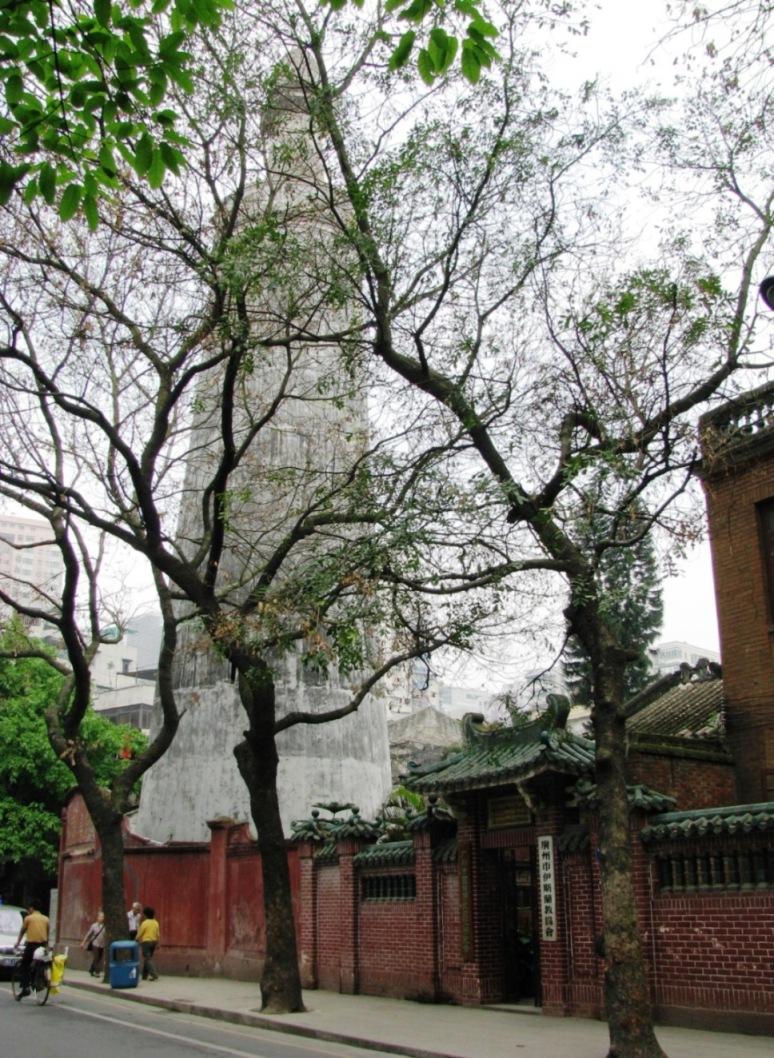 мечеть хуайшанHuaisheng_Mosque.jpg