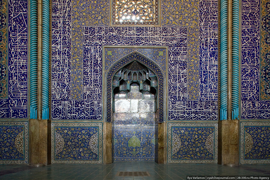 мечеть шейха лютфаллы.jpg