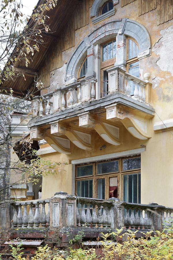 михайловское  Турлики в имении белкино 66469_original.jpg