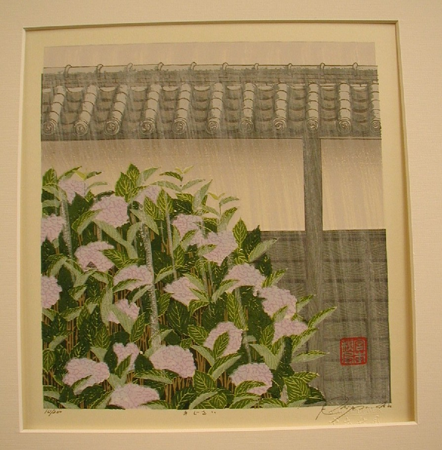 миямотоAjisai (Hydangeas) '02.JPG