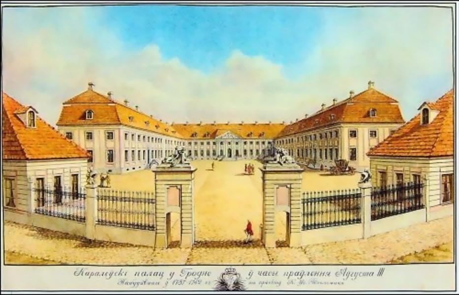 новый замок в гродно рококо 1734-51 Пёпельман51bf3e9fe3973_gd.jpg