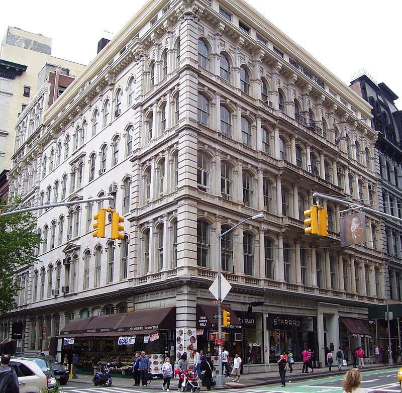ньюHoyt_Building_873_Broadway.jpg