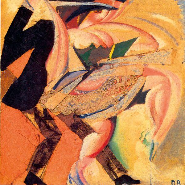 пальмов dancing-woman-1920.jpg
