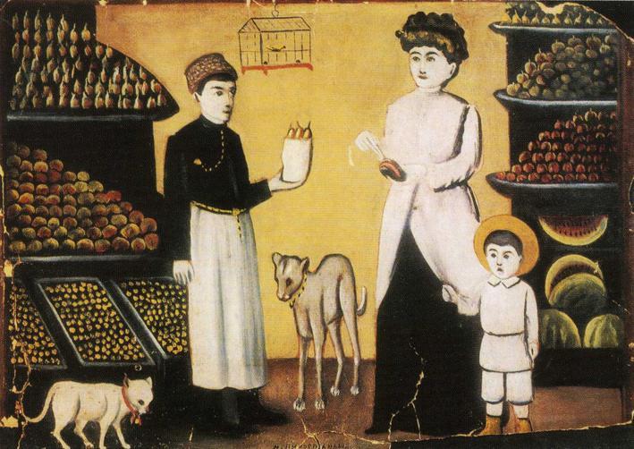 пиросманиfruit_stall.jpg