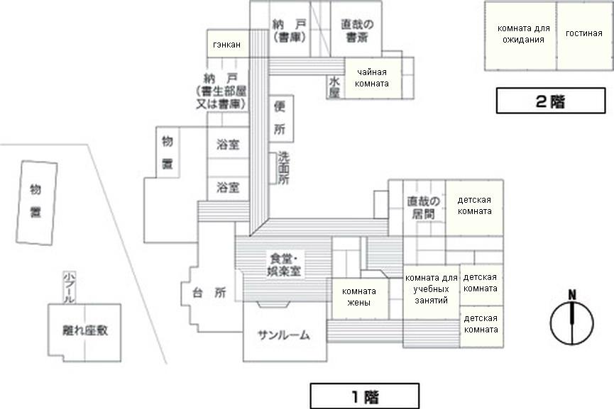 план дома 2.jpg