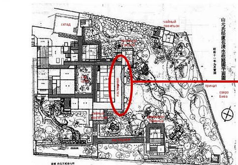 план 4-2.jpg