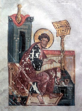 русь Orsha_gospels.jpg