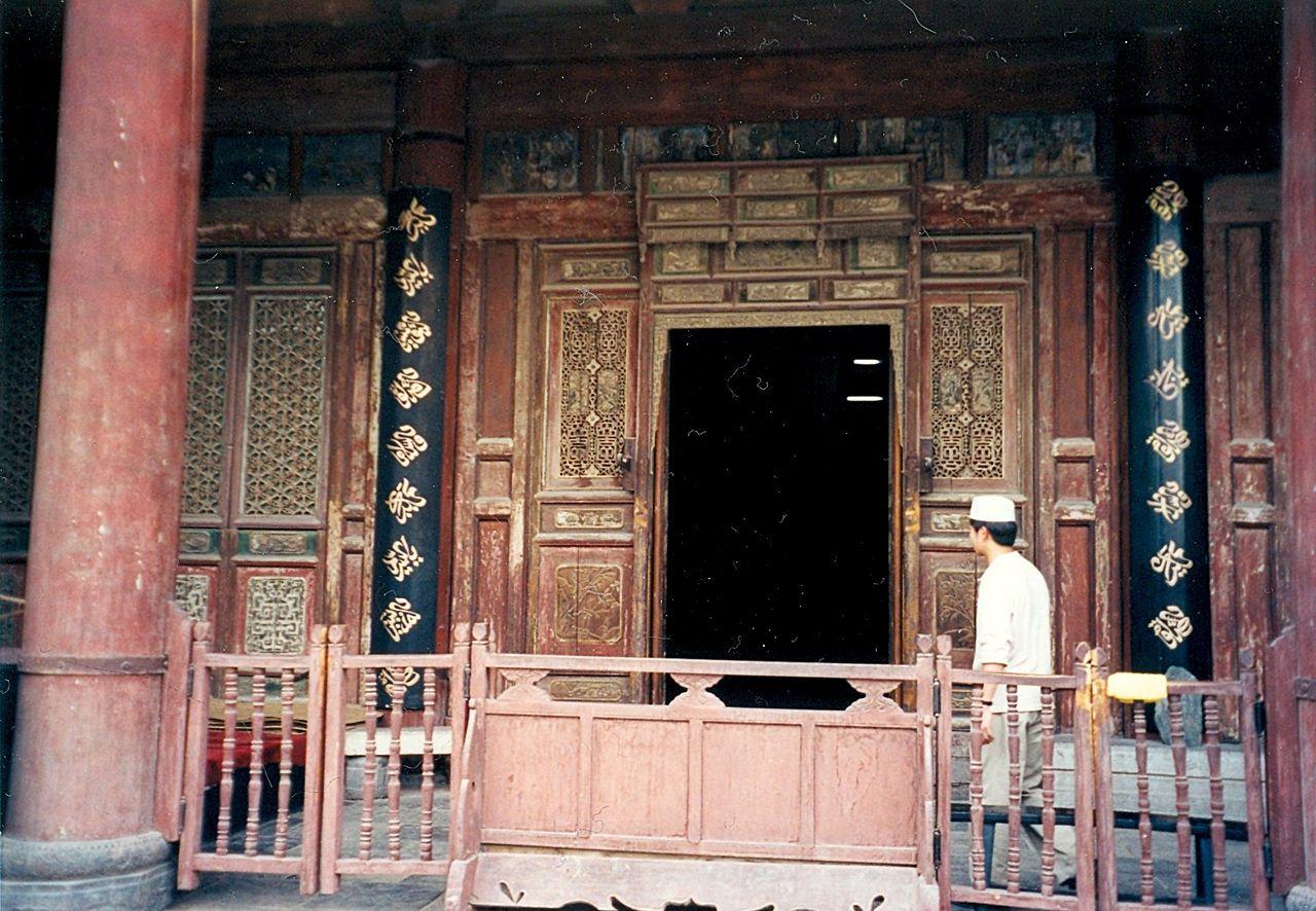 сианьская мечеть1280px-Xi'anGreatMosque.jpg