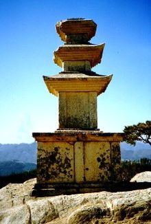 силла220px-Korea_south_silla_pagoda.jpg