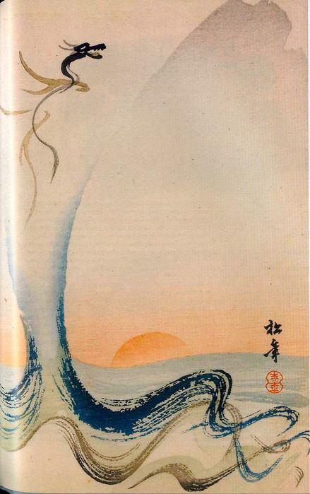 судзуки р. 1849 SUZUKI, Shonen69533464_File0132.jpg