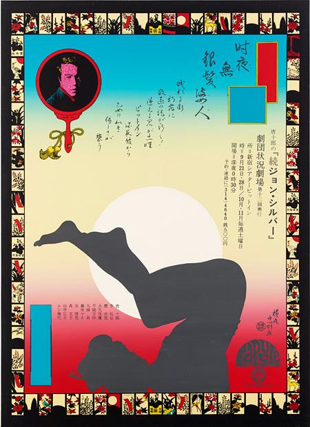 таданори екоо20140625-yokootadanori4_v.jpg