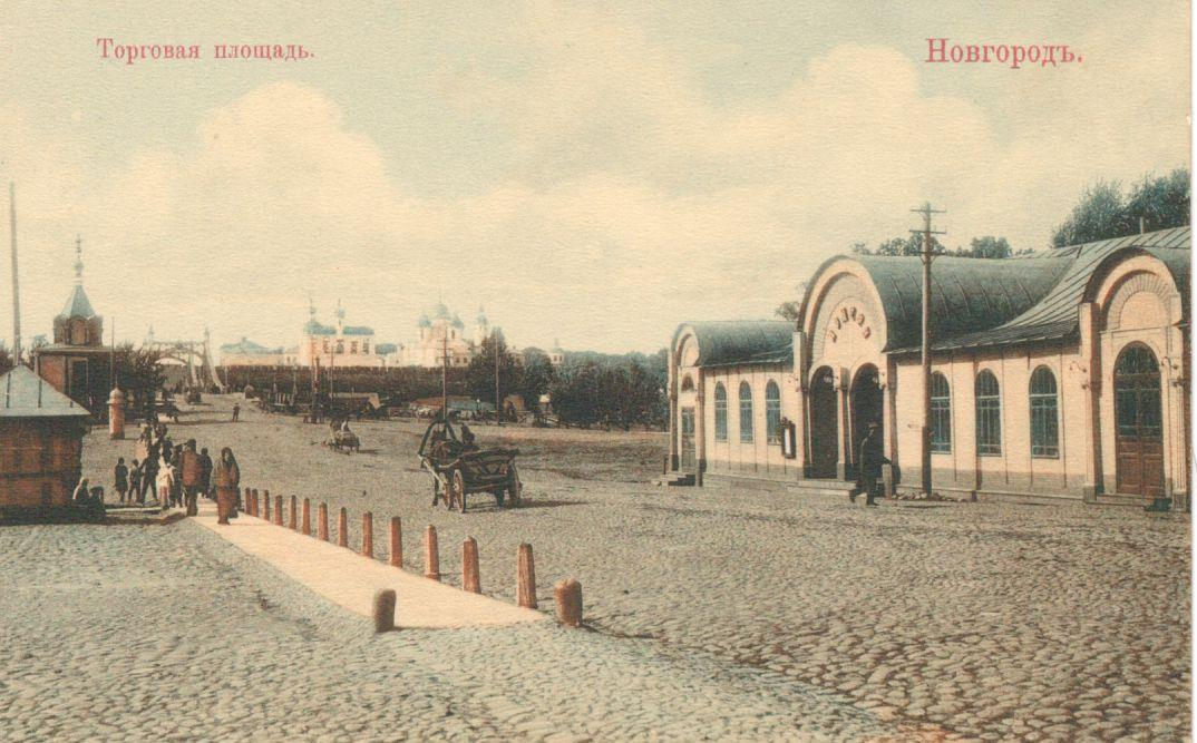 торговая площадь с видом на кремль.jpg
