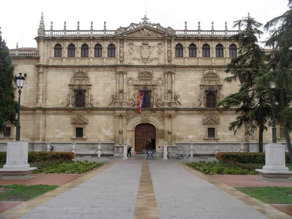 университет в Алькала-де-Энарес2.jpg