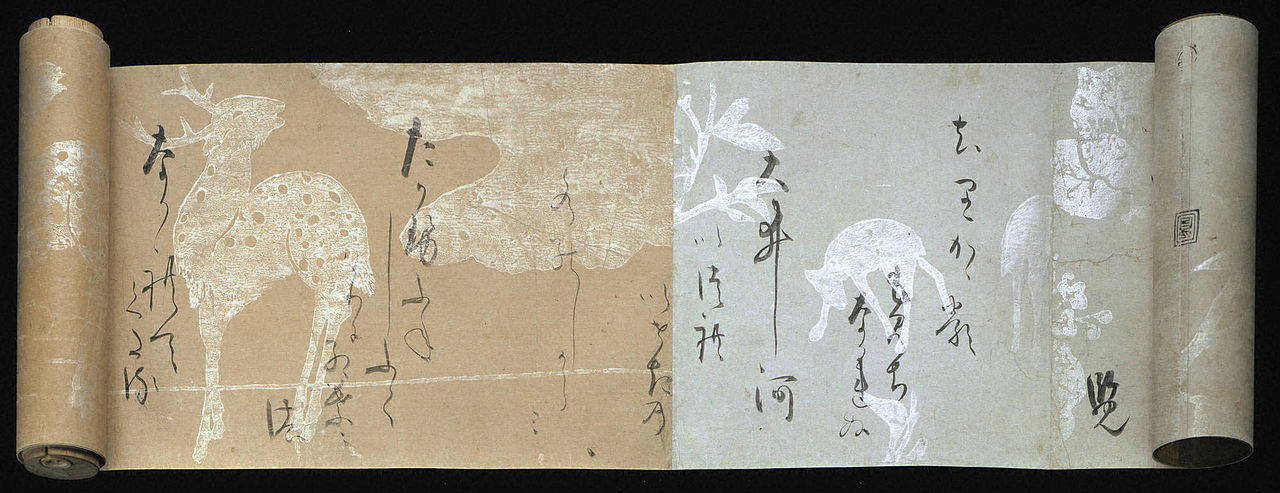 хонамиJapanese_Poems_from_Ancient_and_Modern_Times.jpg