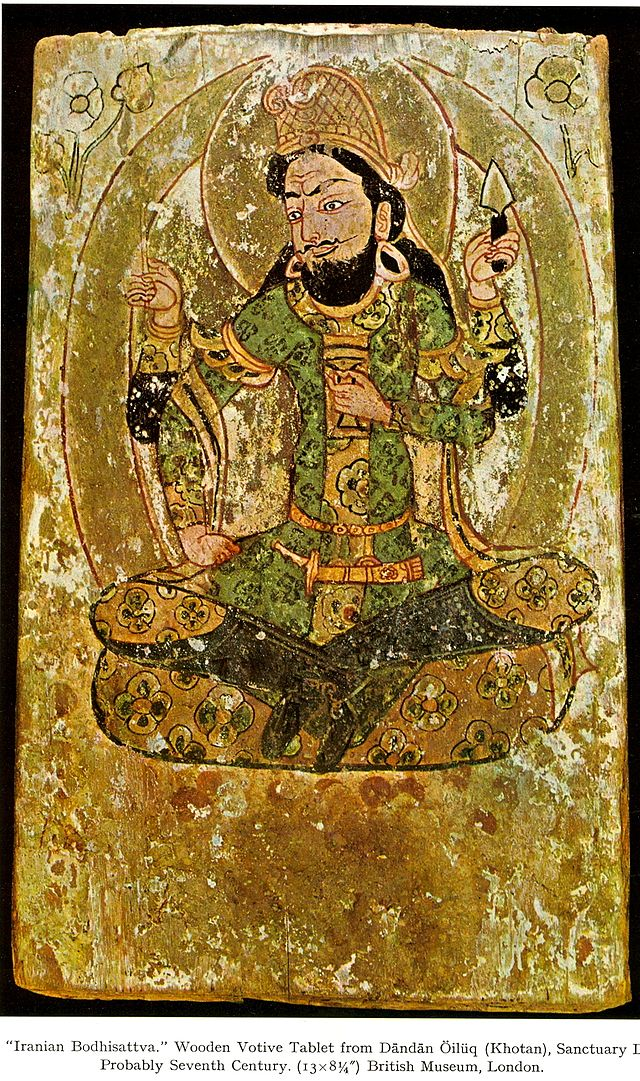 хотан 7 векIranian_Bodhisattva_VIIcentury.jpg