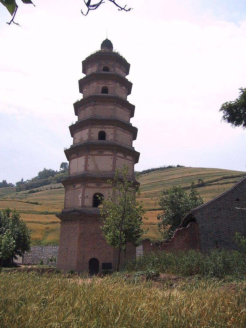 христ 640 дацинь 800px-Da_Qin_Pagoda.jpg