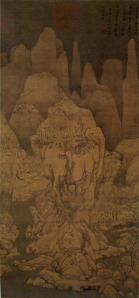 хуан гунванHuang_GongwangХуан Гунван_Snow._116,4_x54,8_cm._Palace_Museum,_Beijing.jpg