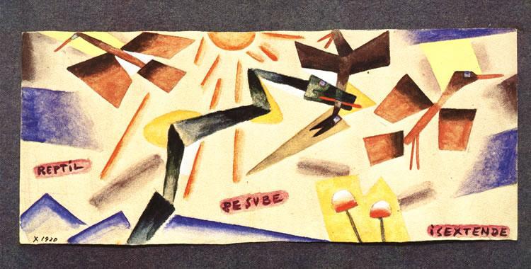 хул соларreptil-que-sube-1920.jpg!Large.jpg