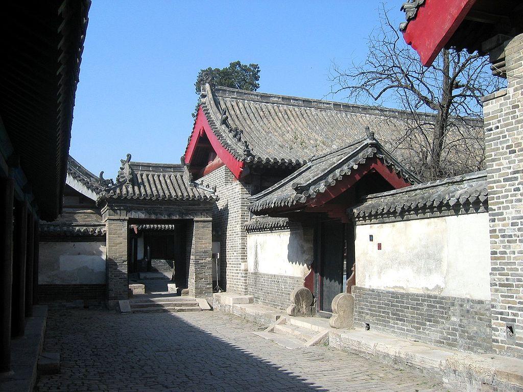 цйюфу дом конфуция 1024px-Confuciusmansionqufu.jpg