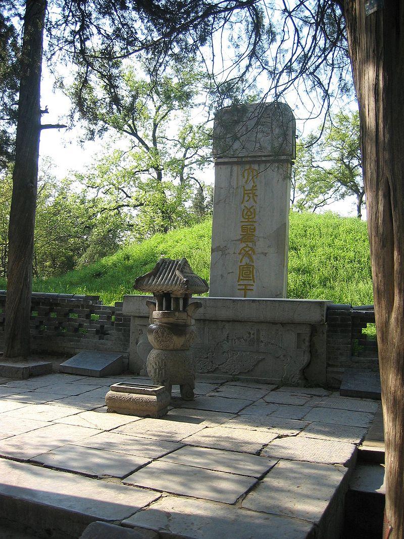 цюйфу мог конфуция800px-Confuciustombqufu.jpg