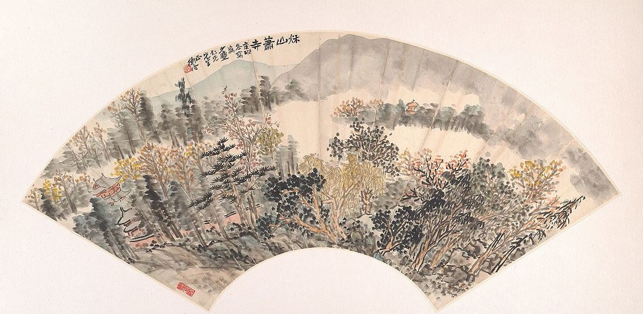 чэнь шицзен 陳衡恪_秋山蕭寺_扇面-Remote_Temple_on_the_Autumn_Mountain_MET_DP161450.jpg