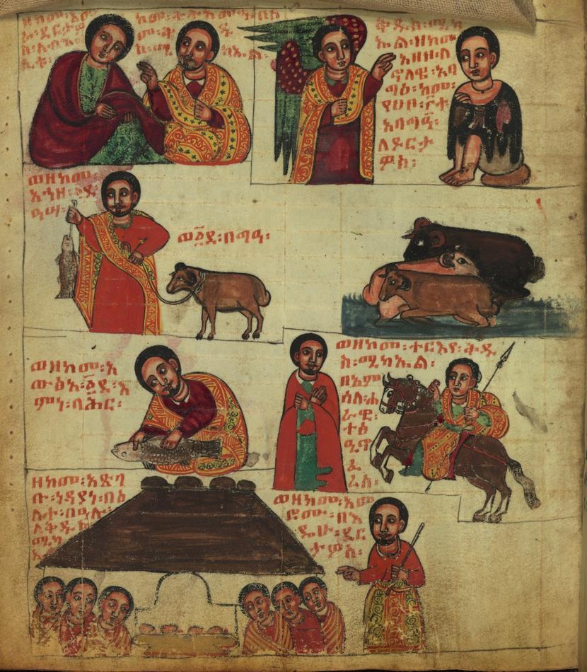 эфиоп 17 векW835_000246_sap.jpg