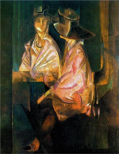 якулов alisa-georgyevna-koonen-1920.jpg!Large.jpg