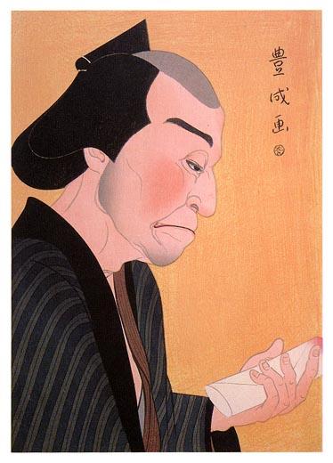 ямамураmatsusuke-as-goroji-1920.jpg