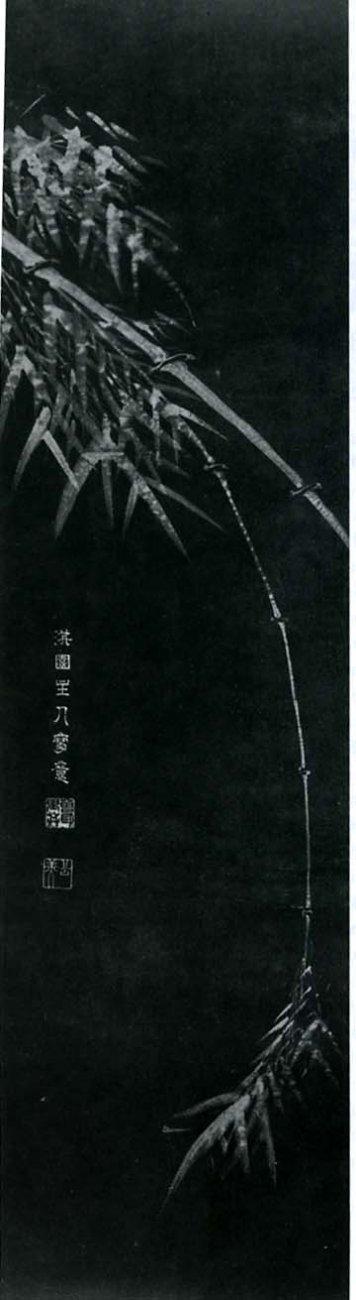 янагисава киэн р. 1706.jpg