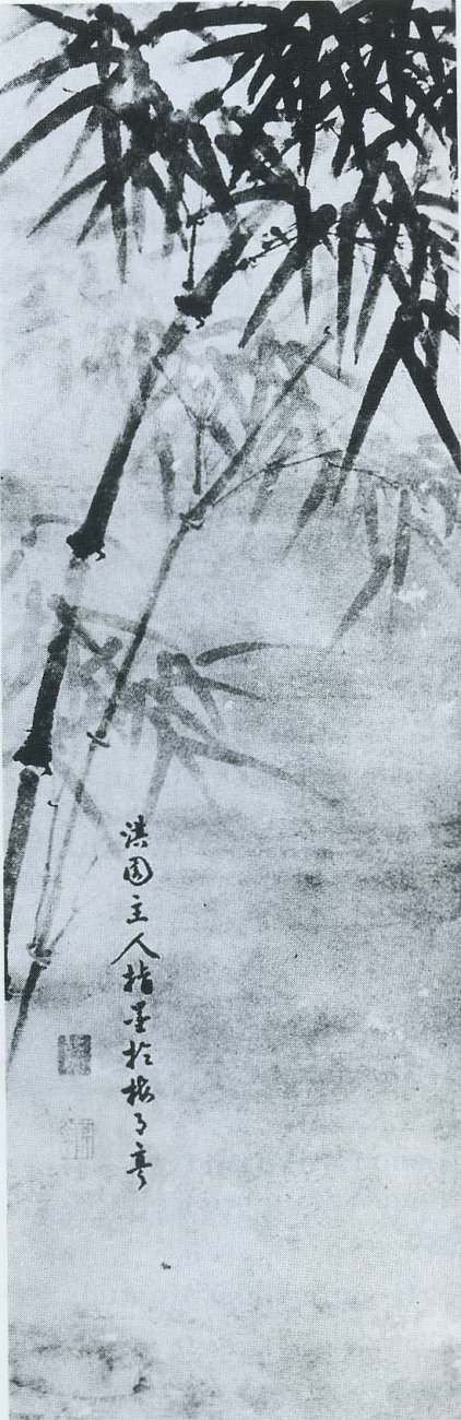 янагисава киэн р. 1706Kienbamboo2.jpg
