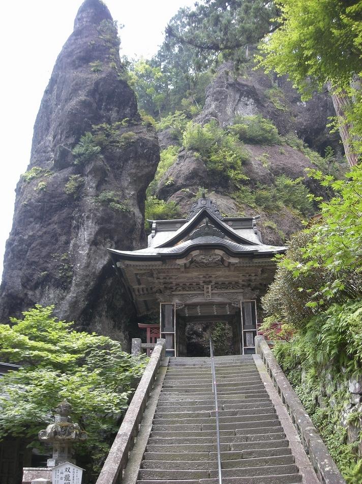 榛名神社_Haruna_shrine_-_panoramio_(1).jpg