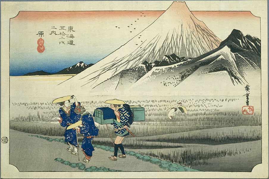 004-utagawa-hiroshige-theredlist.jpg