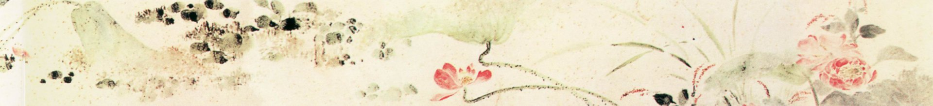 052_1b0180d.Ancient_Chinese_Painting.jpg