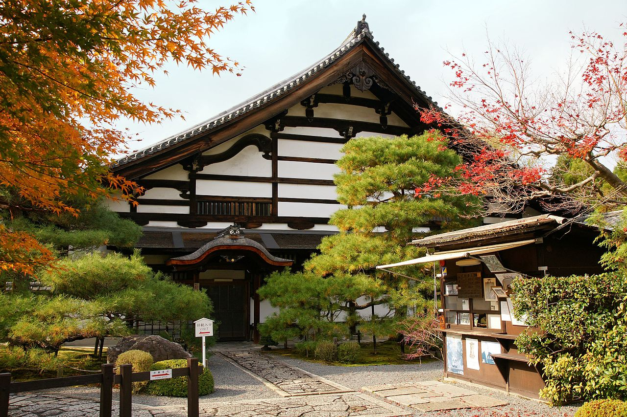 091128_Konchiin_Nanzenji_Kyoto_Japan02s3.jpg