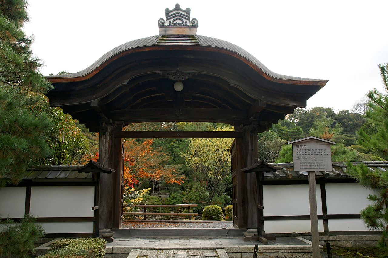 091128_Konchiin_Nanzenji_Kyoto_Japan04s3.jpg