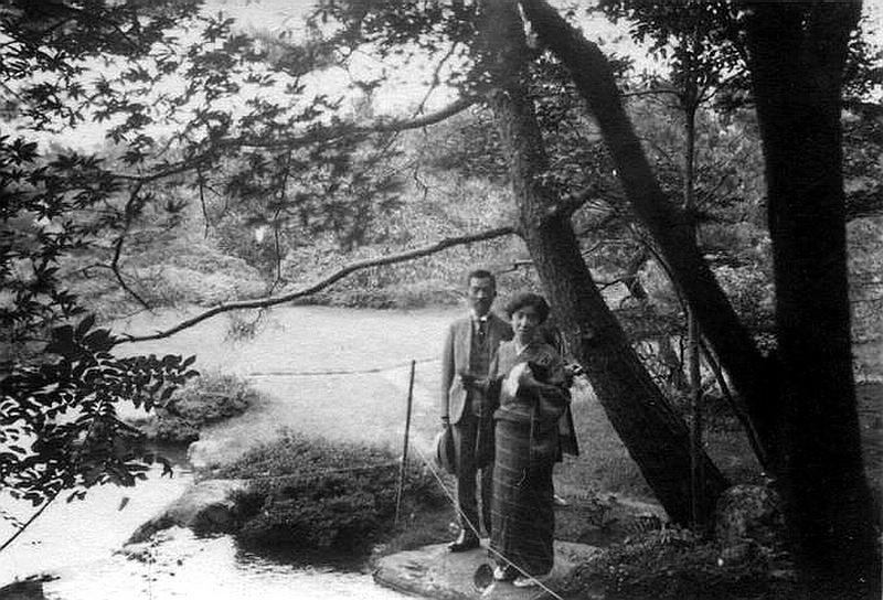 1.Нагао Кинъя и Ёнэ.jpg